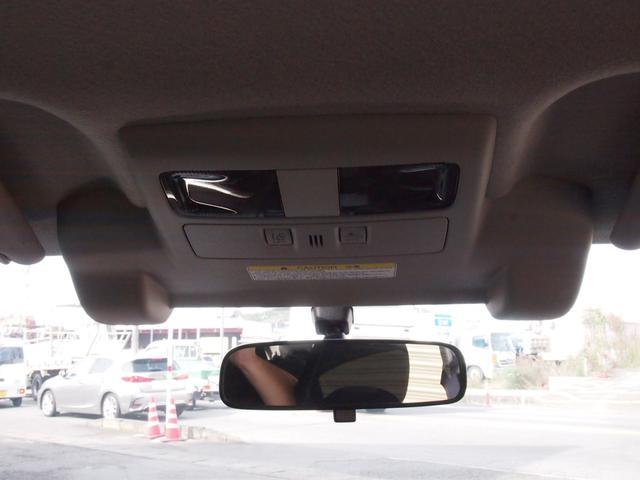 2.0i-L アイサイト アイサイトバージョン2 歩行者対応衝突警告 前方誤発進抑制 ふらつき警報 フルタイム4WD 純正SDナビ フルセグTV DVD Bカメラ ETC スマートキー レーダークルコン パドルシフト HID(20枚目)