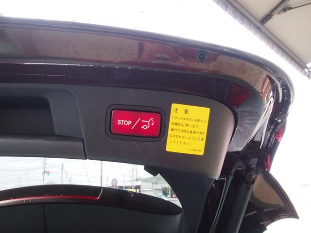 「メルセデスベンツ」「GLAクラス」「SUV・クロカン」「熊本県」の中古車10