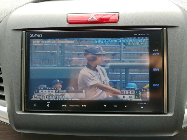 ハイブリッドX 衝突軽減 車線維持 前方誤発進抑制 先行者発進お知らせ 標識検知 SDナビ フルセグTV DVD Bカメラ ETC ハーフレザーシート 6人乗 EGプッシュ スマートキー モデューロ18AW LED(37枚目)