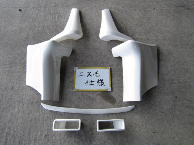 GT-R最終型 ニスモエアロ 1オーナー無改造禁煙車(16枚目)