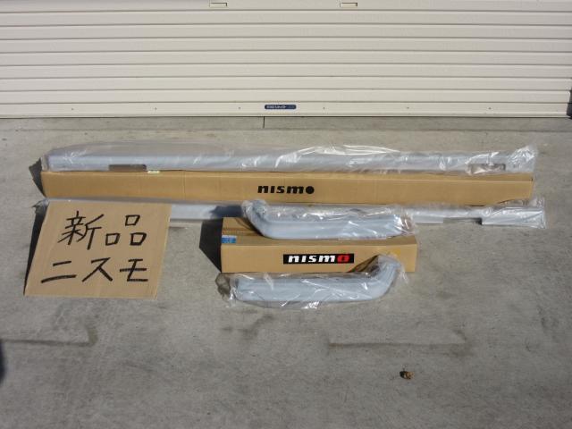 GT-R Vスペック 1オーナー禁煙 無改造車(20枚目)