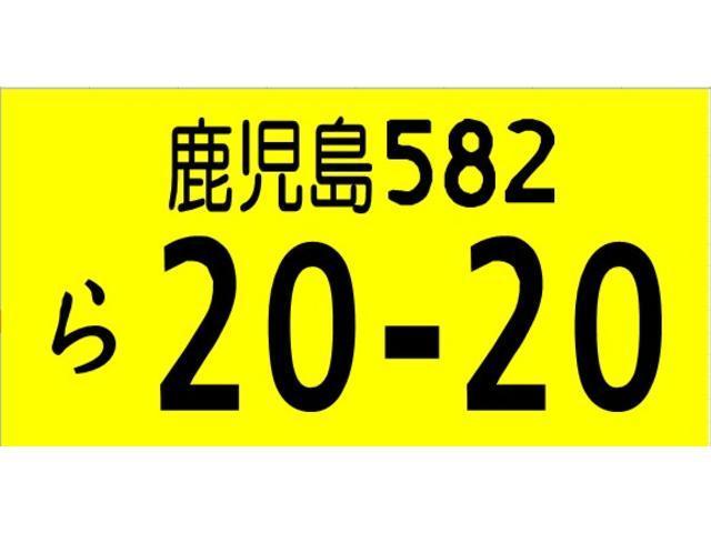 「ダイハツ」「ミラココア」「軽自動車」「鹿児島県」の中古車42