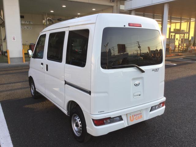 「ダイハツ」「ハイゼットカーゴ」「軽自動車」「鹿児島県」の中古車8