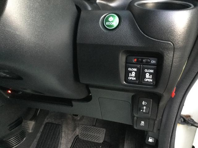 「ホンダ」「N-BOX」「コンパクトカー」「鹿児島県」の中古車21
