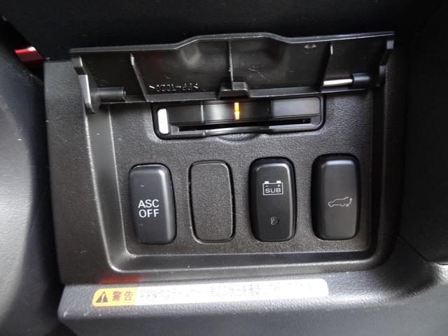 「三菱」「デリカD:5」「ミニバン・ワンボックス」「熊本県」の中古車51