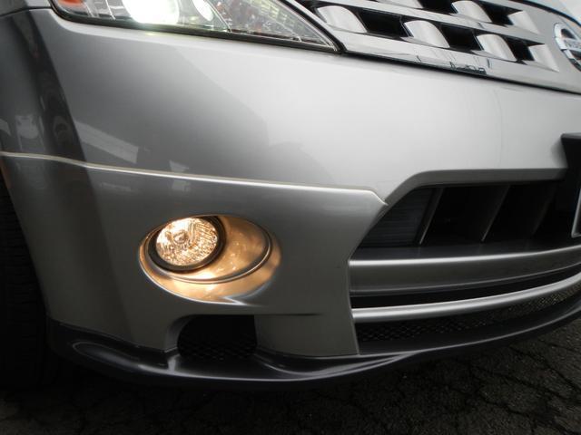 350XV FOUR VOLKレーシング19アルミ レザー(6枚目)