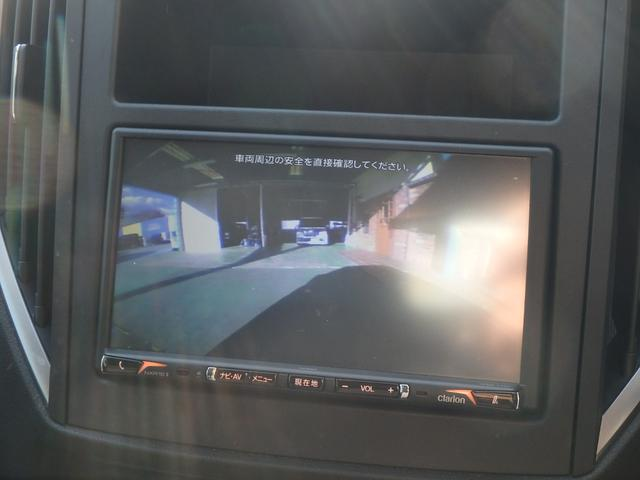 1.6i-Lアイサイト メモリーナビ バックカメラ ETC 衝突軽減ブレーキ オートエアコン Bluetooth接続 USB接続 クリアランスソナー(10枚目)