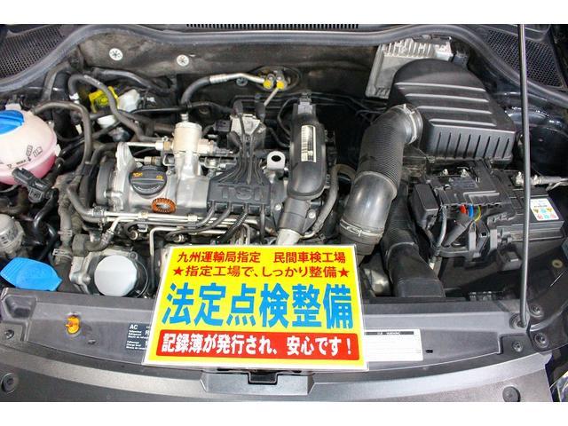 フォルクスワーゲン VW ポロ TSIコンフォートライン 禁煙車