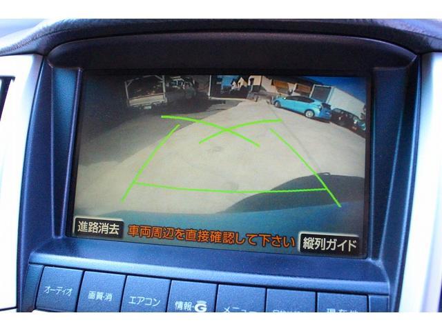 トヨタ ハリアー 350G Lパッケージプライムセレクション