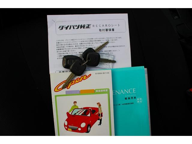 アクティブトップ 5速マニュアル車(18枚目)