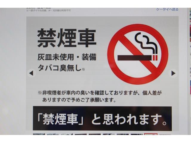 ロイヤルサルーン 禁煙車 ナビ テレビ バックカメラ(2枚目)