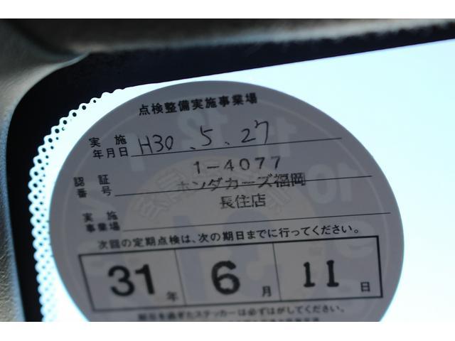 「ホンダ」「シビック」「コンパクトカー」「熊本県」の中古車3