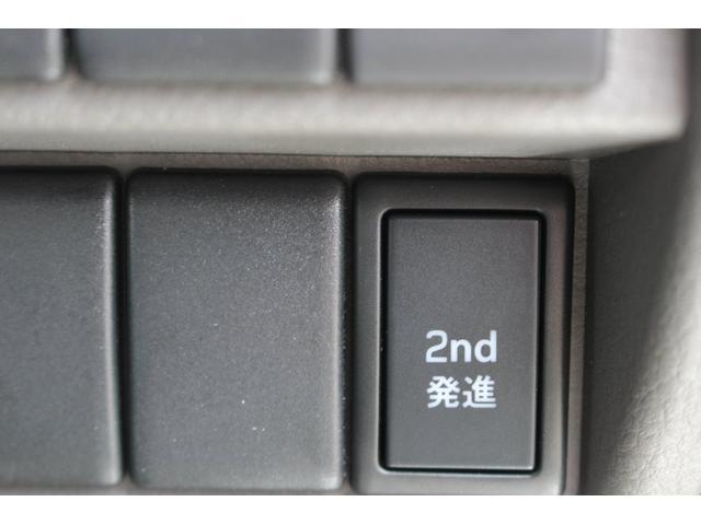 「日産」「NV100クリッパー」「軽自動車」「熊本県」の中古車19