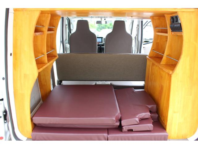 「日産」「NV100クリッパー」「軽自動車」「熊本県」の中古車50