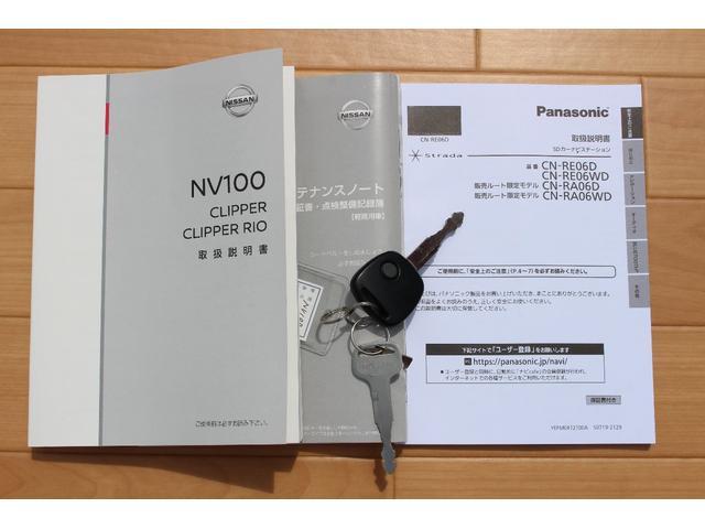 「日産」「NV100クリッパー」「軽自動車」「熊本県」の中古車51