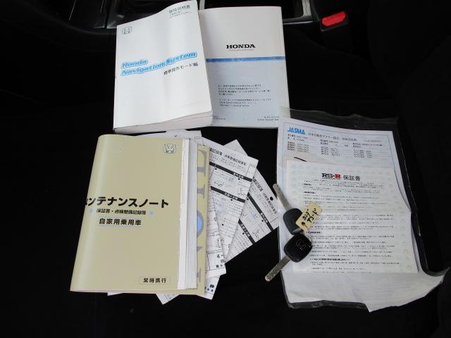 「ホンダ」「アコード」「セダン」「熊本県」の中古車18