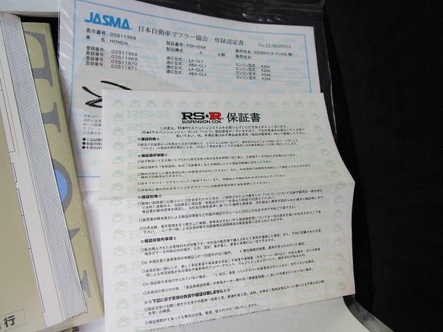「ホンダ」「アコード」「セダン」「熊本県」の中古車23