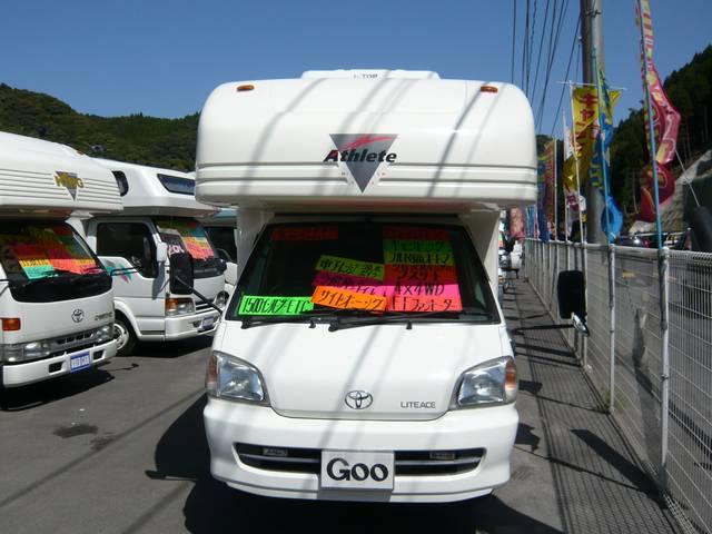 トヨタ ライトエーストラック キャンピング グローバルキングアスリート サイドオーニング