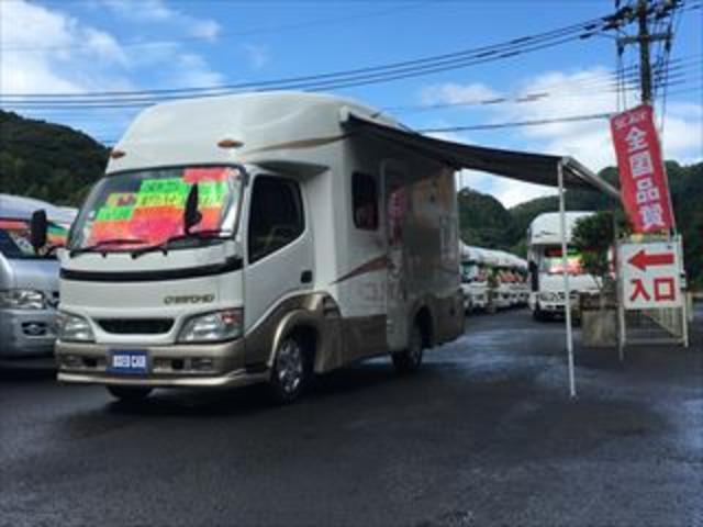 トヨタ カムロード キャンピング ヨコハマモータース社製 レガート 冷蔵庫