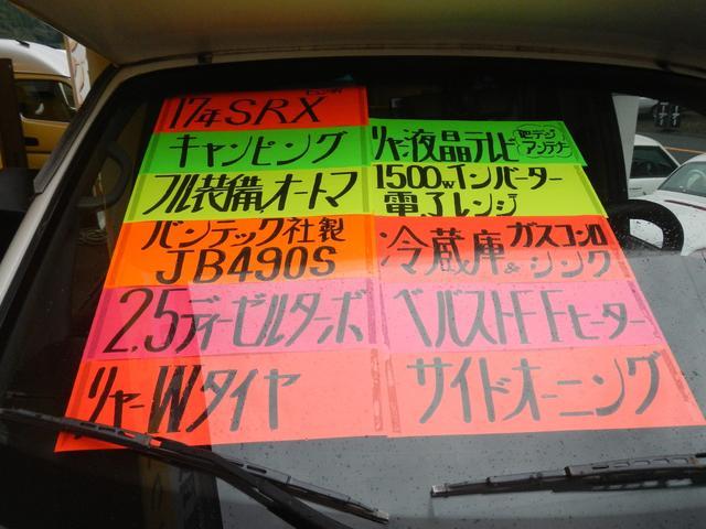 「ヒュンダイ」「ヒュンダイ」「その他」「鹿児島県」の中古車11