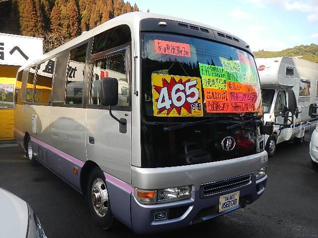 日産 シビリアンバス キャンピング RVビッグフット社製 スーパーリムジン 10人
