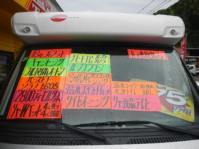 「フィアット」「フィアット」「コンパクトカー」「鹿児島県」の中古車9