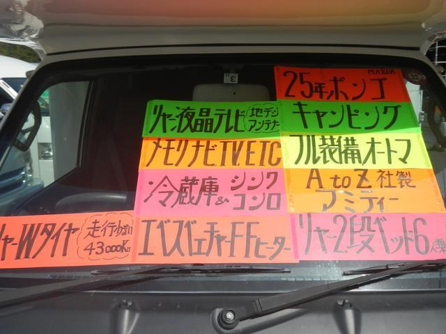 キャンピング AtoZ社製アミティー リヤ2段ベッド 冷蔵庫(5枚目)