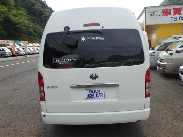 「トヨタ」「ハイエース」「その他」「鹿児島県」の中古車14