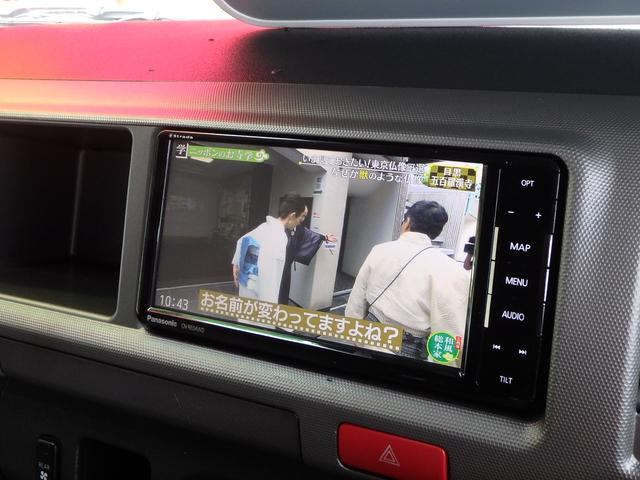 キャンピング トイファクトリー社製 BADEN 4WD(51枚目)