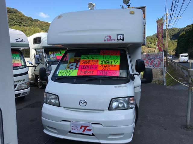 「マツダ」「ボンゴトラック」「トラック」「鹿児島県」の中古車2