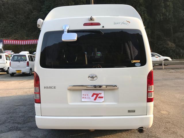 「トヨタ」「ハイエース」「ミニバン・ワンボックス」「鹿児島県」の中古車17