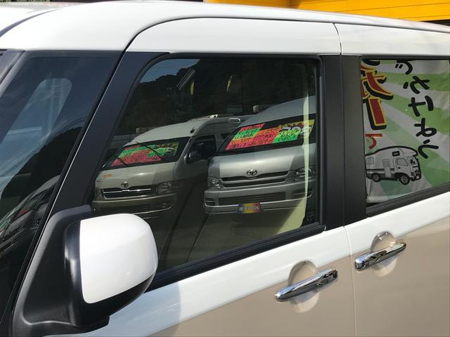 Xメイクアップリミテッド SAIII 両側パワスラ LEDライト プッシュスタート オートエアコン オプション車体色 届け出済み未使用車(9枚目)