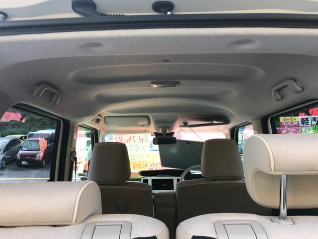 Xメイクアップリミテッド SAIII 両側パワスラ LEDライト プッシュスタート オートエアコン オプション車体色 届け出済み未使用車(17枚目)