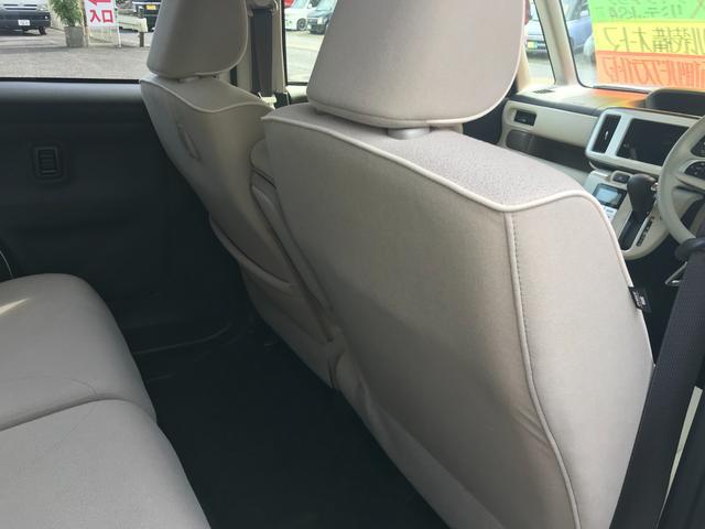 Xメイクアップリミテッド SAIII 両側パワスラ LEDライト プッシュスタート オートエアコン オプション車体色 届け出済み未使用車(21枚目)