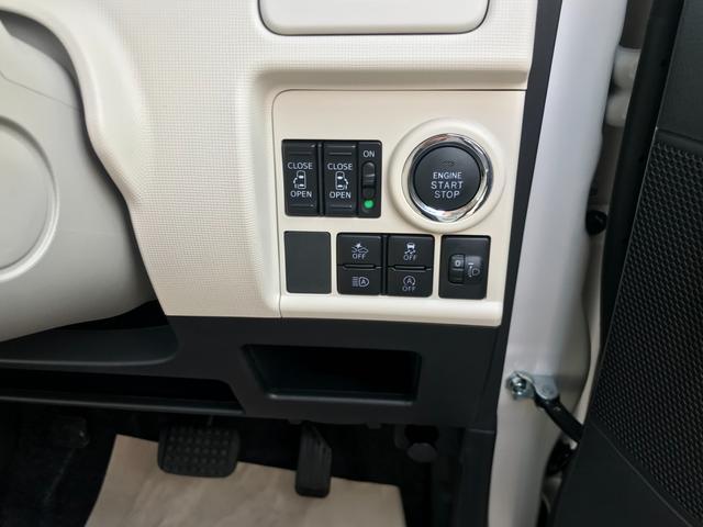 Xメイクアップリミテッド SAIII 両側パワスラ LEDライト プッシュスタート オートエアコン オプション車体色 届け出済み未使用車(27枚目)