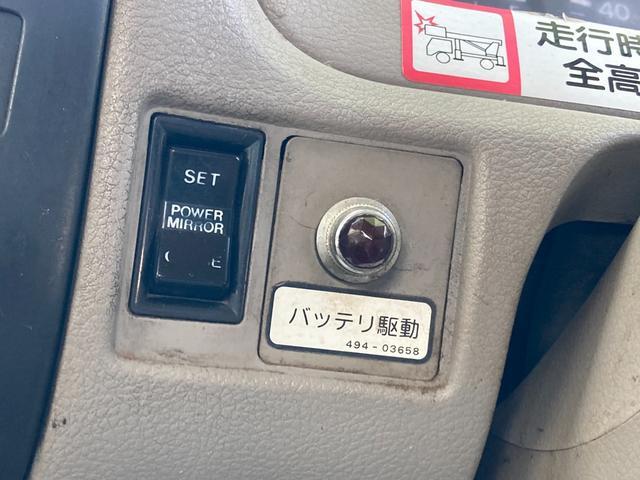 高所作業車15M フル装備 4WD 運転席エアバッグ ABS(35枚目)