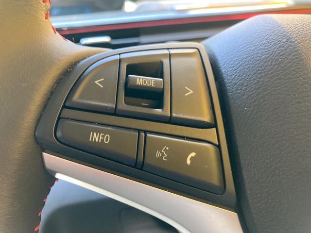 ハイブリッドT メモリーナビ レーダーブレーキサポート オートクルーズ シートヒーター スマートキー 電動格納ミラー オートライト フォグランプ プッシュスタート エアロ ABS WエアB(11枚目)