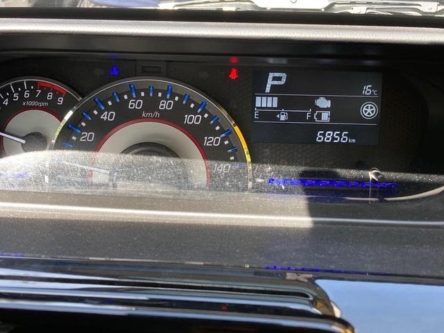 ハイブリッドT メモリーナビ レーダーブレーキサポート オートクルーズ シートヒーター スマートキー 電動格納ミラー オートライト フォグランプ プッシュスタート エアロ ABS WエアB(42枚目)