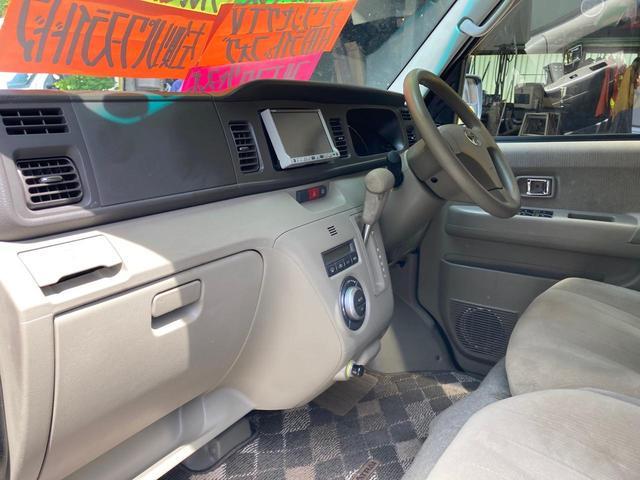 カスタムターボRSリミテッド パワースライドドア TV メモリーナビ ETC HIDライト インパネAT ターボ エアロ アルミ 電動格納ミラー ウインカーミラー オートエアコン ベンチシート プライバシーガラス(25枚目)