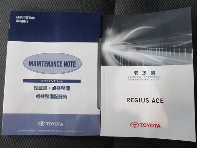ロングDX GLパッケージ ・フロントマニュアルエアコン ・電源コンセント ・ETC ・記録簿 ・ロングラン保証(15枚目)