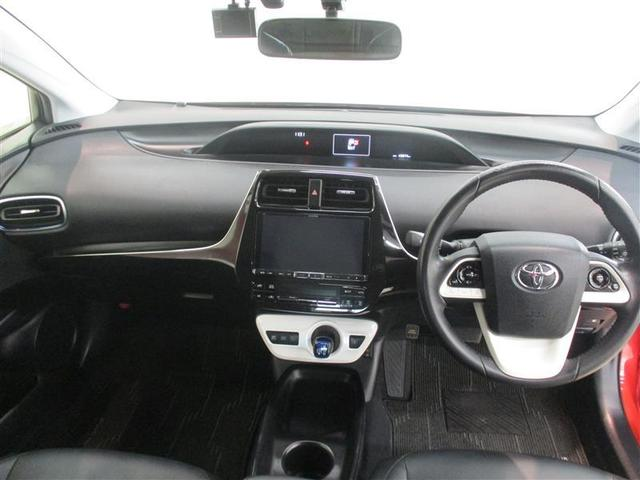 Sツーリングセレクション ・アルパイン9型ナビ 前席シートヒーター フロントフォグランプ ETC セルスター/ドラレコ 合成皮革シート バックモニター AUTOライト 電動格納ドアミラー ワンオーナー 中古車ハイブリッド保証(11枚目)