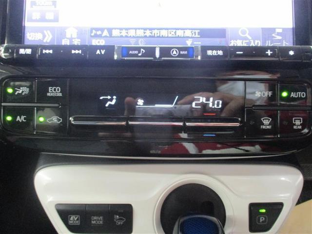 Sツーリングセレクション ・アルパイン9型ナビ 前席シートヒーター フロントフォグランプ ETC セルスター/ドラレコ 合成皮革シート バックモニター AUTOライト 電動格納ドアミラー ワンオーナー 中古車ハイブリッド保証(15枚目)
