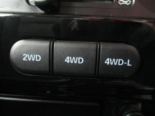 ランドベンチャー ・フロントマニュアルエアコン ・パワステ ・パワーウィンドウ ・CD再生機能 ・純正アルミ ・キーレスエントリー ・USB ・シートヒーター ・ロングラン保証(12枚目)