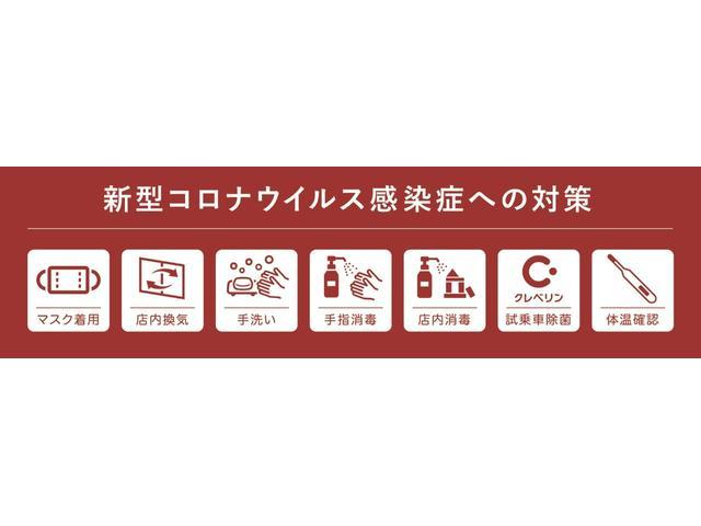 ランドベンチャー ・フロントマニュアルエアコン ・パワステ ・パワーウィンドウ ・CD再生機能 ・純正アルミ ・キーレスエントリー ・USB ・シートヒーター ・ロングラン保証(19枚目)