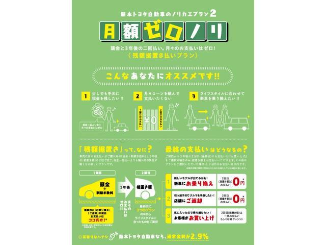 ランドベンチャー ・フロントマニュアルエアコン ・パワステ ・パワーウィンドウ ・CD再生機能 ・純正アルミ ・キーレスエントリー ・USB ・シートヒーター ・ロングラン保証(23枚目)
