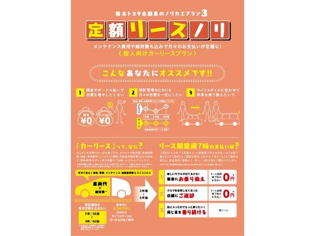 ランドベンチャー ・フロントマニュアルエアコン ・パワステ ・パワーウィンドウ ・CD再生機能 ・純正アルミ ・キーレスエントリー ・USB ・シートヒーター ・ロングラン保証(24枚目)