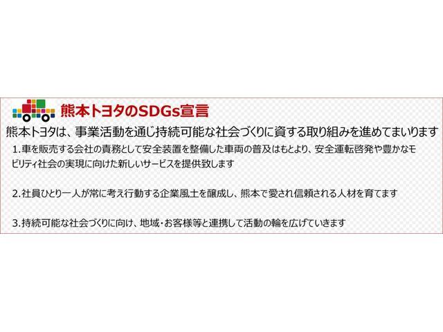 ランドベンチャー ・フロントマニュアルエアコン ・パワステ ・パワーウィンドウ ・CD再生機能 ・純正アルミ ・キーレスエントリー ・USB ・シートヒーター ・ロングラン保証(30枚目)