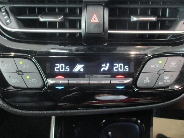 G-T ・試乗車UP ・衝突回避支援 ・踏み間違い防止 ・純正ナビ ・バックモニター ・ブラインドスポットモニター ・ETC ・ドライブレコーダー ・LEDヘッドランプ ・一部本革(13枚目)