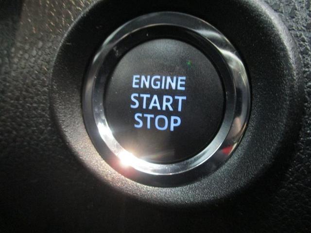 G-T ・試乗車UP ・衝突回避支援 ・踏み間違い防止 ・純正ナビ ・バックモニター ・ブラインドスポットモニター ・ETC ・ドライブレコーダー ・LEDヘッドランプ ・一部本革(20枚目)