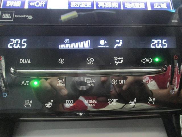 プログレス メタル アンド レザーパッケージ ・衝突回避支援 ・踏み間違い防止 ・MOPナビ ・フルセグ ・CD/DVD再生機能 ・バックモニタ ・全周囲カメラ ・本革 ・ドラレコ ・シートヒータ/クーラ ・ワンオーナ ・ETC ・ロングラン保証(14枚目)